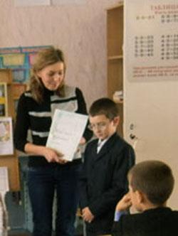 Учебник по окружающему миру 1 класс школа россии читать онлайн 1 часть