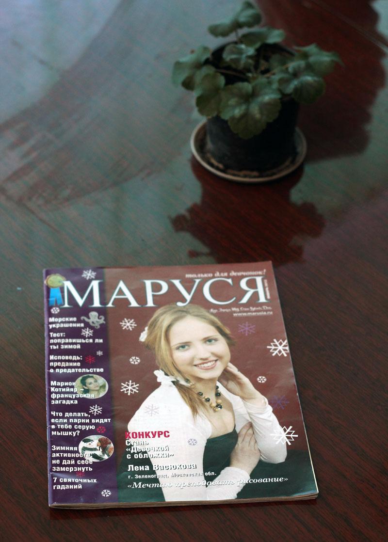 Акция подари книгу школьной библиотеке в Гае,Гуково,Давыдовке