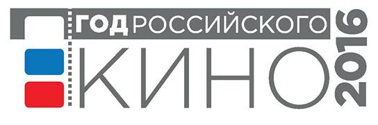 логотип кино