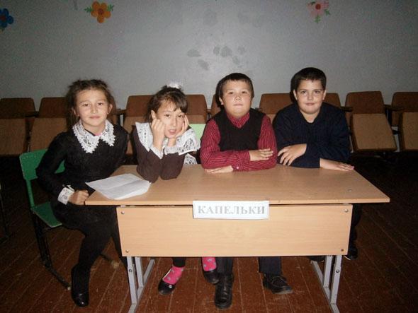"""Команда """"Капельки"""""""
